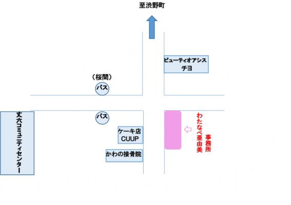 .事務所地図png