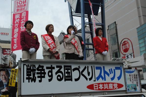 2015.5.14戦争立法反対宣伝 009