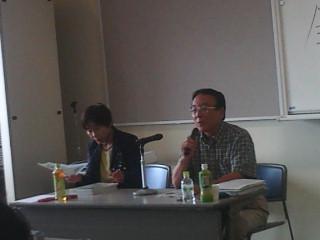 全県議員団会議2