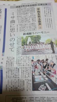 広島公演1